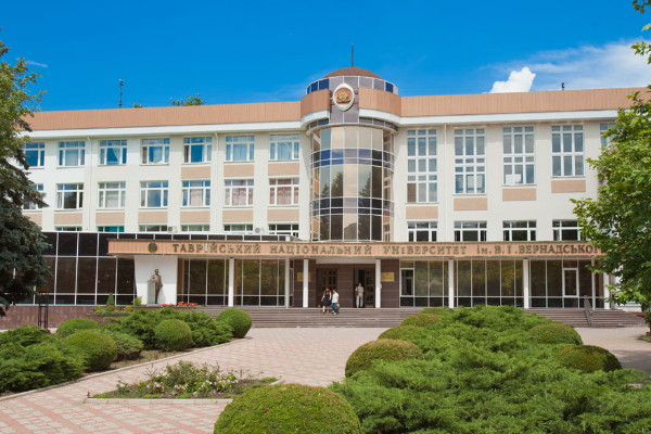 Image - Tavriia National University in Simferopol (main building).
