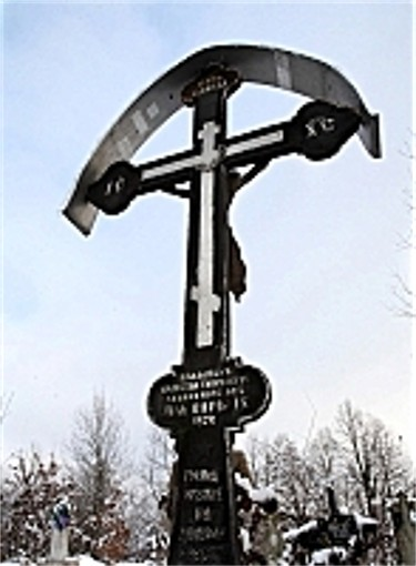 Image - A monument dedicated to the temperance monument in Bilky, Transcarpathia.