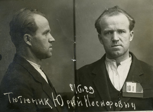 Image -- Yurii Tiutiunnyk (prison photo, 1929).