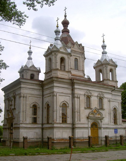 Image -- The Orthodox Church in Tomaszow Lubelski.
