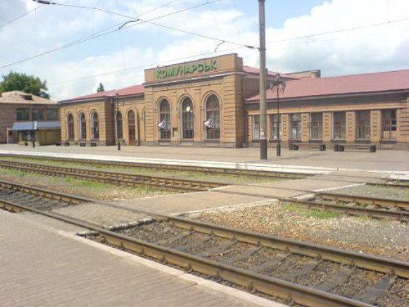 Image - The Kommunarsk train station in Alchevsk, Luhansk oblast.
