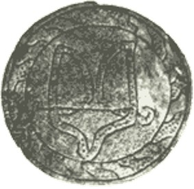 Image -- Trident design on a bone plate from the times of Sviatoslav I Ihorovych (ca 960 AD).