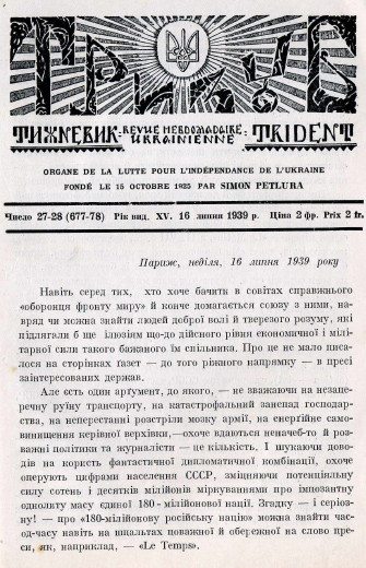 Image - An issue of Tryzub (Paris, 1939).