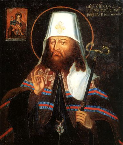 Image - An icon of Saint Dymytrii Tuptalo (Rostovsky).