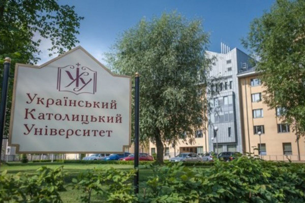 Image - The Ukrainian Catholic University (entrance).
