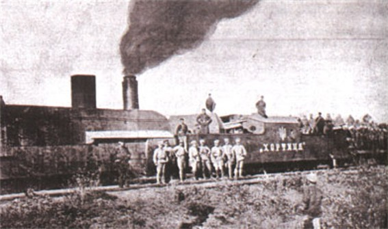 Image - Ukrainian Galician Army armoured train Khortytsia (Stanyslaviv 1919).