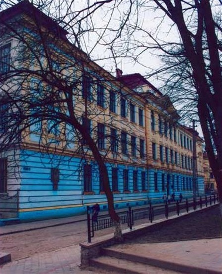 Image - The Ukrainian Gymnasium in Chernivtsi (present-day gymnasium No. 5).
