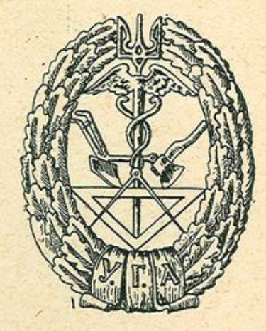 Image - The seal of the Ukrainian Husbandry Academy in Podebrady.