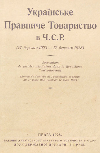 Image - A booklet of the Ukrainian Law Society (Prague).