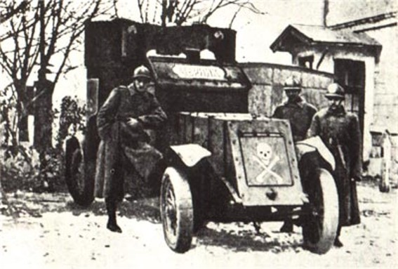 Image - An armored vehicle of the Ukrainian Sich Riflemen.