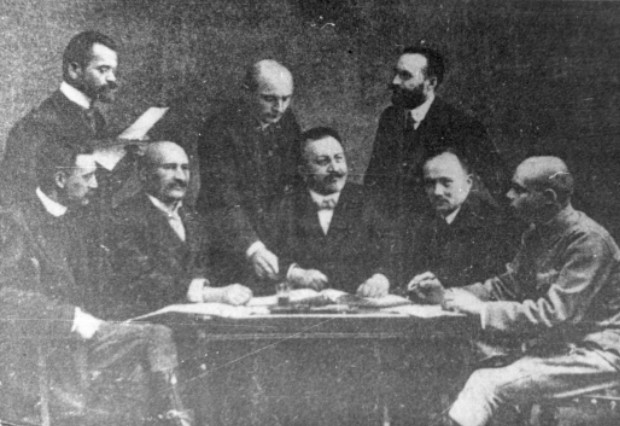Image - The Ukrainian Social Democratic party leadership.