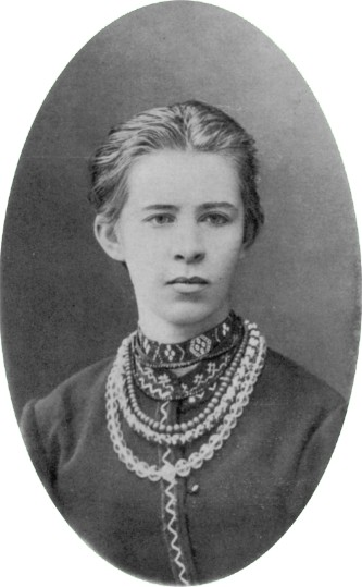 Image - Lesia Ukrainka (1886 photo).