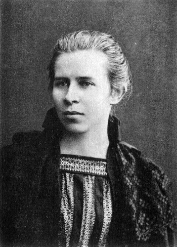 Image - Lesia Ukrainka (1896 photo).