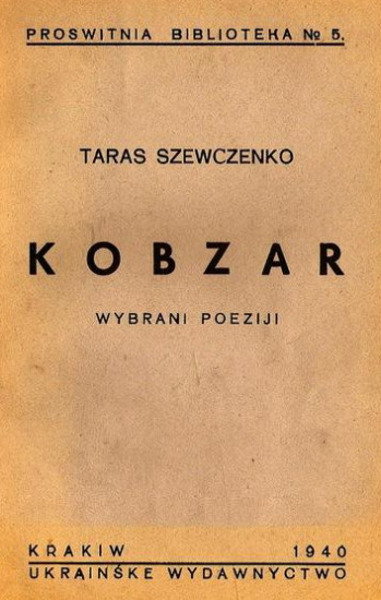 Image - The 1940 edition of Taras Shevchenko's Kobzar, published by Ukrainske Vydavnytstvo in Cracow.