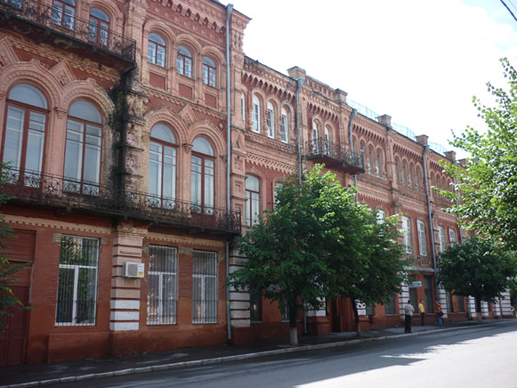 Image - Uman State Pedagogical University (main building).