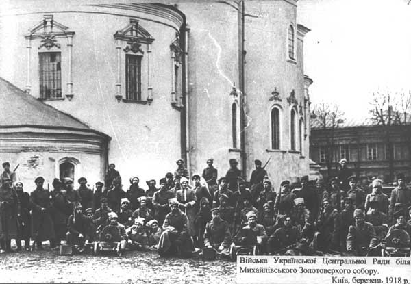 Image -- Soldiers of the UNR Army in front of Saint Michael's Golden-Domed Monastery in Kyiv (March 1918).