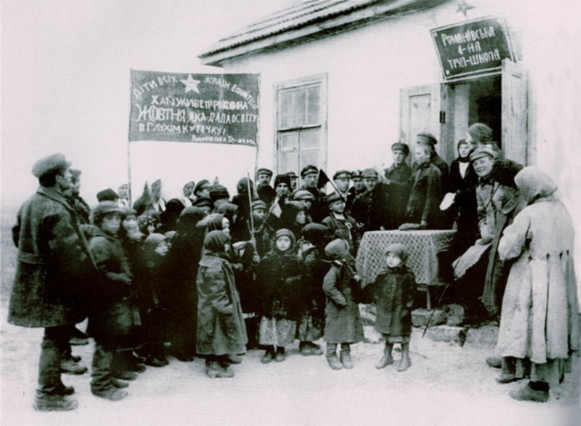 Image - Opening a unified labor school (1930s).