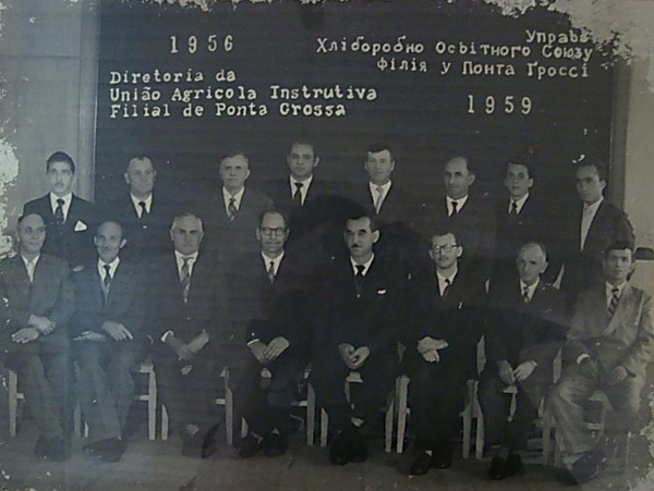 Image - Union for Agricultural Education, branch in Ponta Grossa, Parana, Brazil (1956).