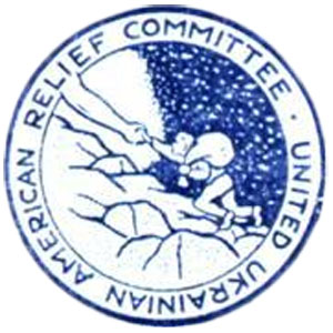 Image - Logo of the United Ukrainian American Relief Committee.