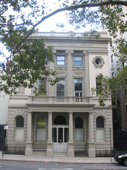 Image - Ukrainian Academy of Arts and Sciences building in New York.
