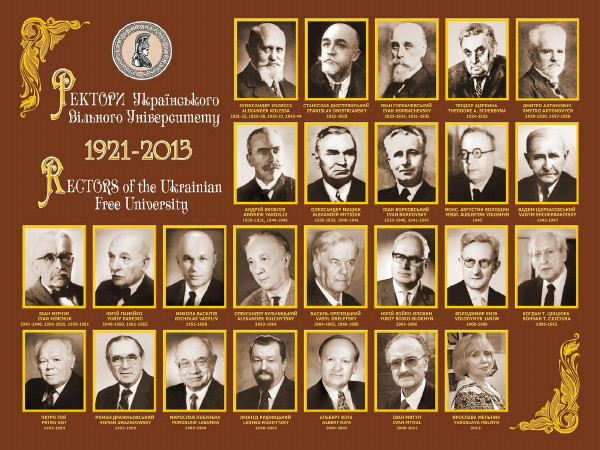 Image - Ukrainian Free University rectors.