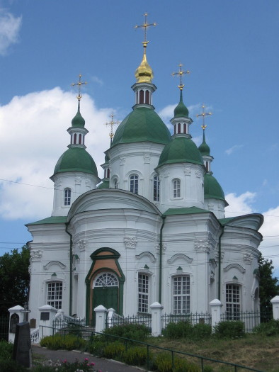 Image - Vasylkiv: Cathedral of Saints Anthony and Theodosius.