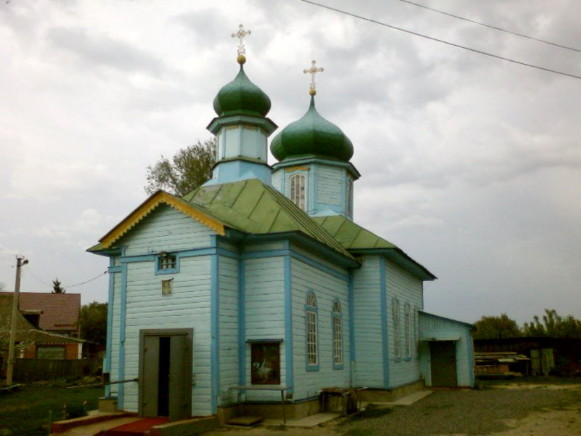 Image - Vasylkiv: Church of the Nativity of the Mother of God (1859).