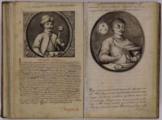 Image - Pages from Samiilo Velychko's Chronicle.