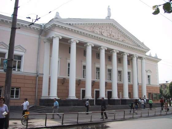 Image - The Vinnytsia Drama and Music Theatre.