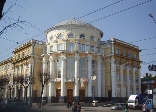 Image -- Vinnytsia: the Oblast State Administration building.