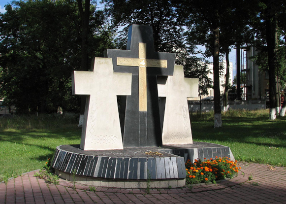 Image -- Vinnytsia: Memorial to the victims of the Soviet terror of 1937-38.