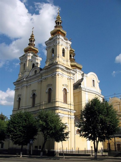 Image -- Vinnytsia: Dominician Church of the Transfiguration (1758).