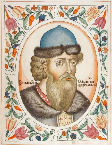 Image - An illumination of Grand Prince Volodymyr Monomakh.