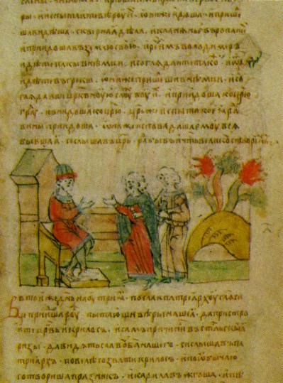 Image -- Grand Prince Volodymyr dismisses envoys during the process of choosing religion for Rus'-Ukraine (an illumination from the Rus' Chronicle).