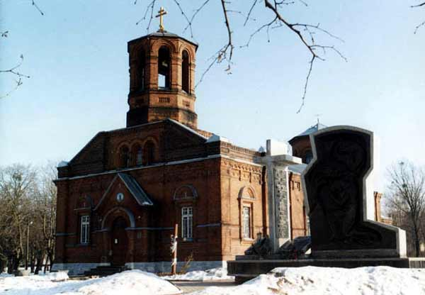 Image - Volodymyr-Volynskyi: Saint George's Church.