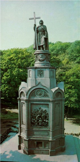 Image -- Monument of Prince Volodymyr the Great in Kyiv.