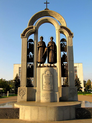 Image - Vyshhorod: Saints Borys and Hlib monument.