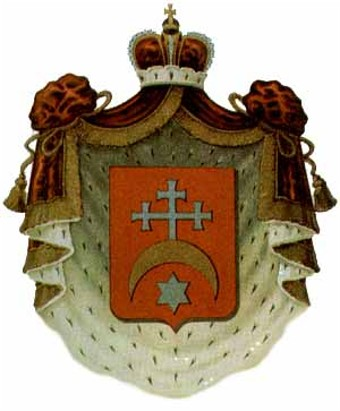 Image -- The Vyshnevetsky (Wisniowiecki) family coat of arms.