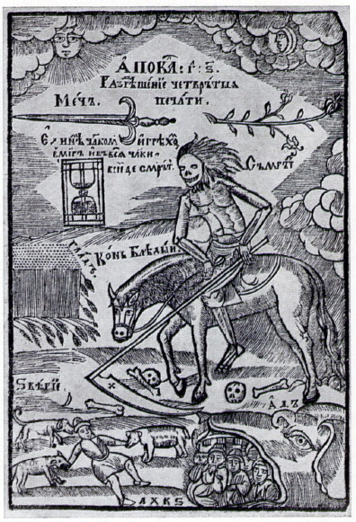 Image - Death on Pale Horse (woodcut illustration to the Apocalypse, 1627).