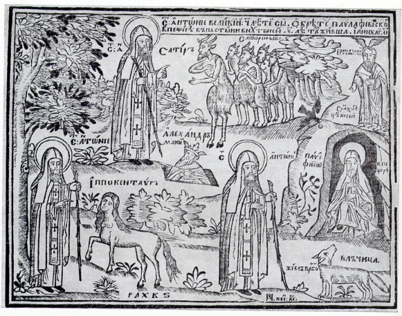 Image -- Vision of Saint Anthony (1627 woodcut).