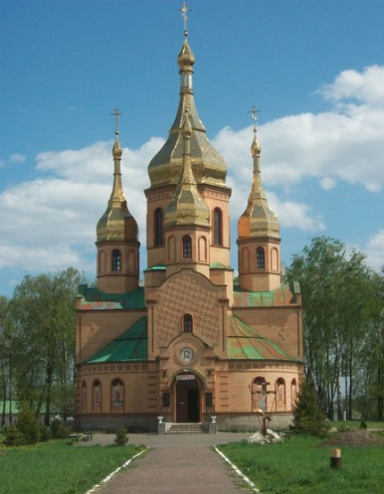 Image -- Yampil (Sumy oblast): the Transfiguration Church (1882-92).
