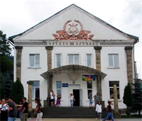 Image - A palace of culture building in Yaremche.