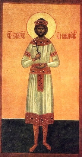 Image - An icon depicting Prince (Saint) Yaropolk Iziaslavych.