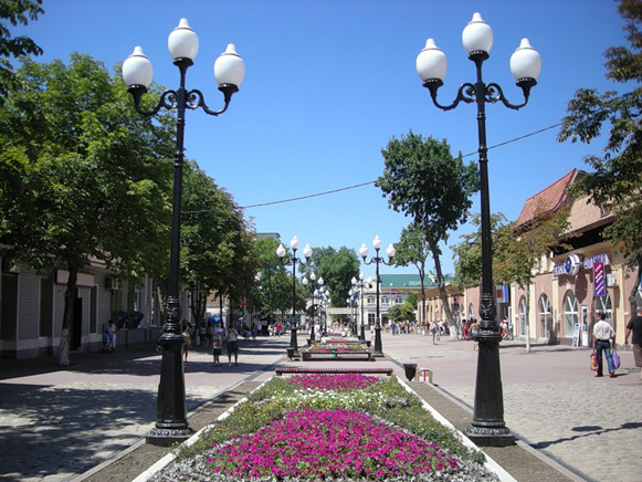 Image - Yeisk, Krasnodar krai (city center).