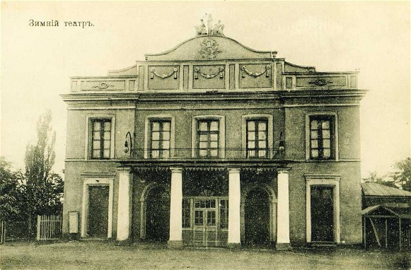 Image - The Winter Theatre in Yelysavethrad (built in 1867; today: Kirovohrad Academic Ukrainian Music and Drama Theater).