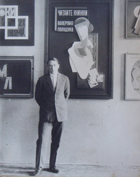 Image - Vasyl Yermilov at an ARMU exhibition (1927).