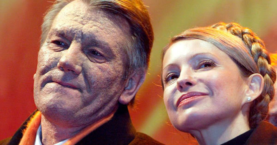 Image - Viktor Yushchenko and Yuliia Tymoshenko (Orange Revolution 2004).