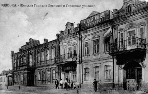 Image - Yuzivka (now Donetsk): city school and womens gymnasium.