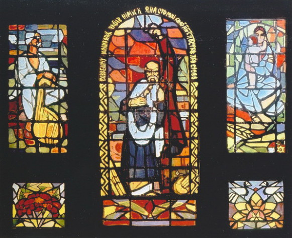 Image - Alla Horska, Halyna Sevruk, and Liudmyla Semykina: Taras Shevchenko stained-glass panel designed by Opanas Zalyvakha for Kyiv University.