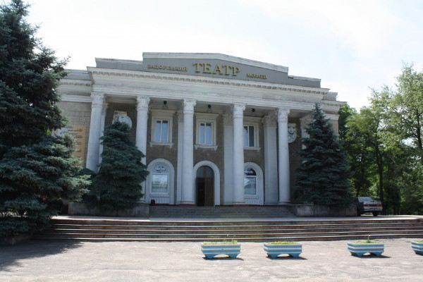Image - Zaporizhia Academic Youth Theater.